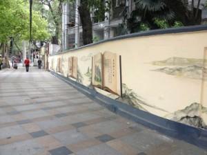 泉州手绘墙公益广告靓丽风景