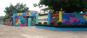 广州幼儿园内外墙彩绘——瑶村中心幼儿园