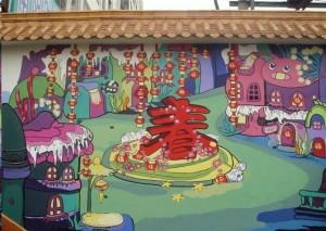 河南郑州幼儿园外墙手绘