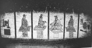 从吐鲁番墓葬壁画看儒家做人道理