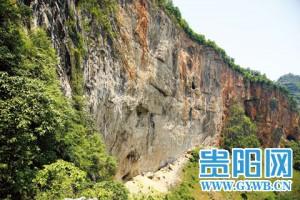 贞丰红岩壁画距今万年 出现手印或与祭祀有关