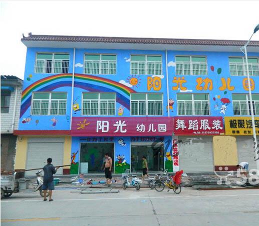 福州幼儿园墙绘 福州幼儿园墙体彩绘价格