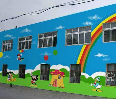 沈阳幼儿园墙绘 沈阳幼儿园手绘墙