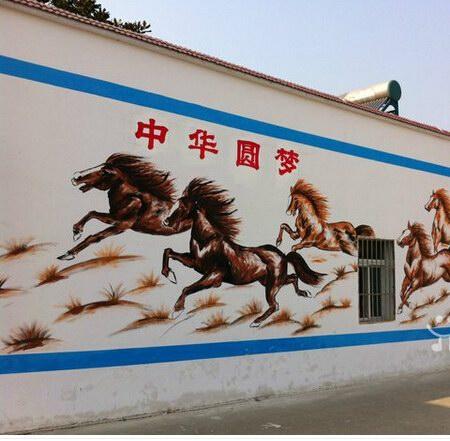 手绘墙画案例