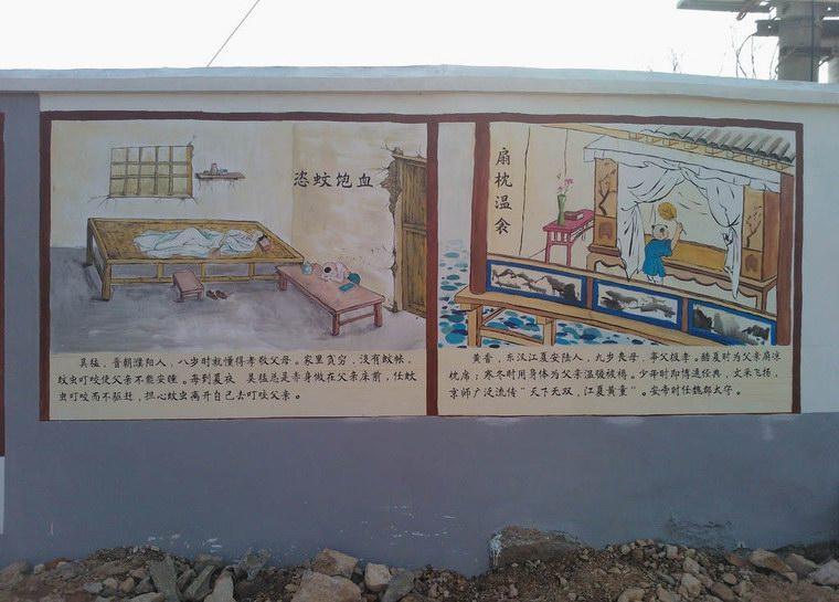 文化墙墙绘素材