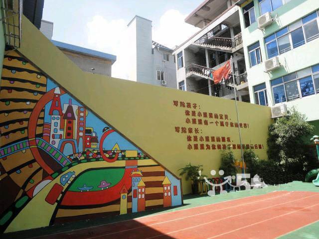 上海学校文化墙彩绘 学校墙体彩绘