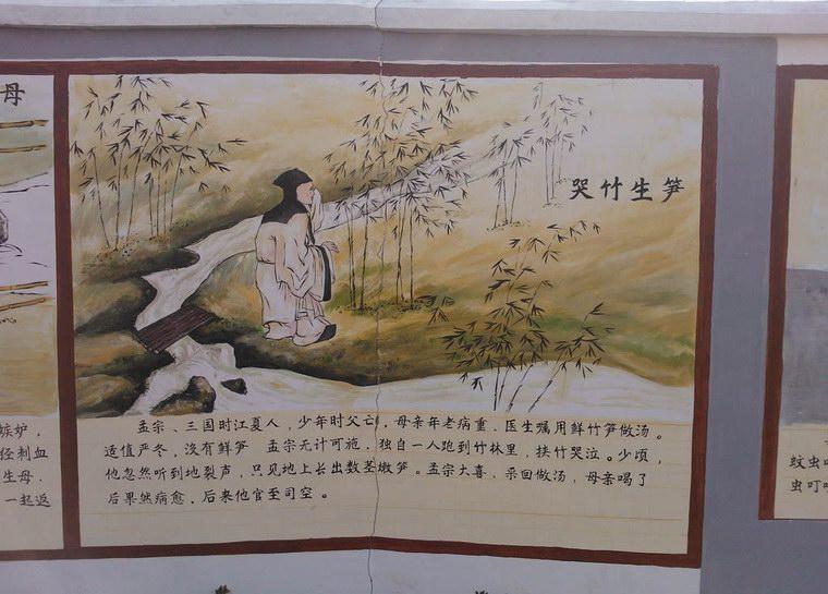 墙绘孝德故事 传承孝信文化
