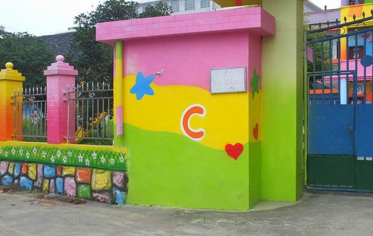 莆田幼儿园墙绘 手绘墙