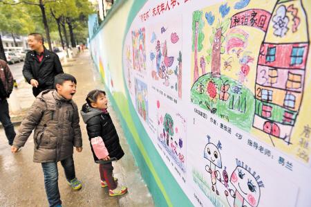 300米长墙绘出百童梦想