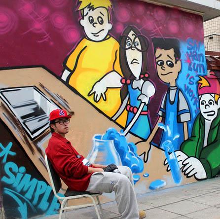 济南墙绘手绘墙 室外墙绘