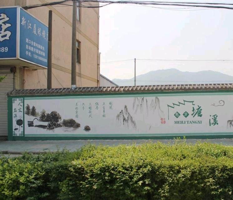 合肥文化墙墙绘