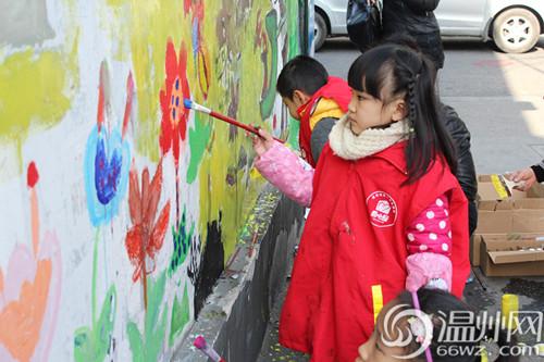 温州志愿者街头墙绘文明故事 助力创建文明城市