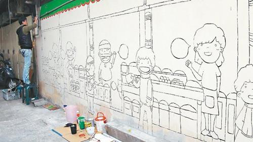 高雄年货街飘文创味 设Q版彩绘墙