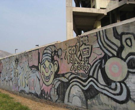彩绘墙丰富城市面孔