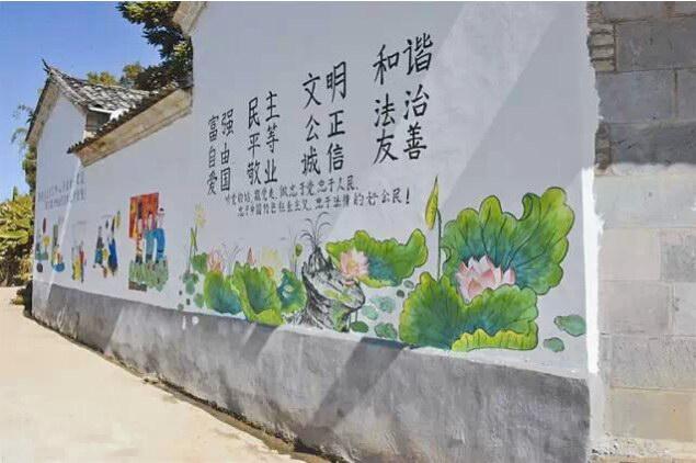 """梁河""""美丽乡村""""建设,文明墙画靓乡村"""