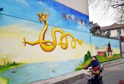 最大彩绘墙庆城庆