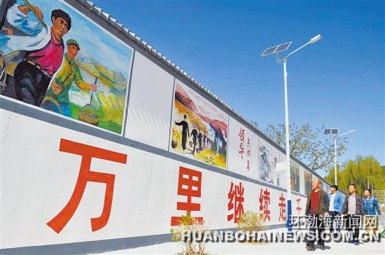 2000平方米文化墙在遵化市沙石峪村绘制完成