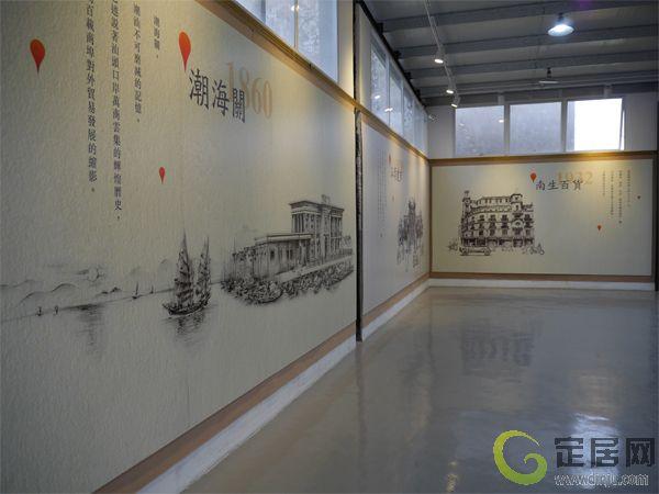 """""""汕头商业历史文化墙""""现身1860创意园"""
