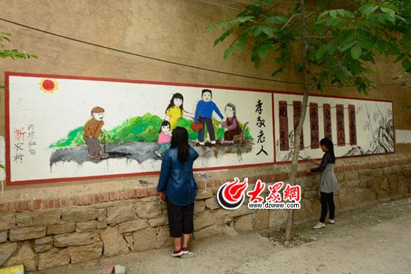 墙绘活动绘乡村文明 济南幼高专为村庄添亮丽风景