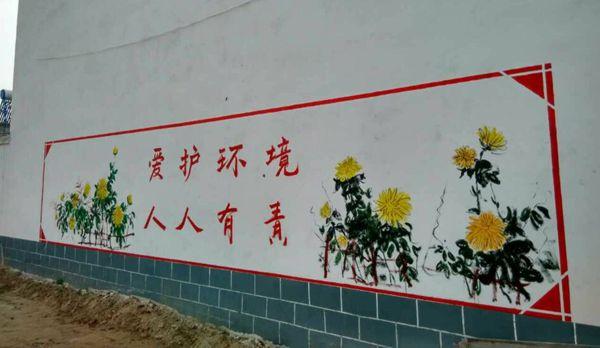 """宿州砀山手绘文化墙 为""""三线三边""""添文化色彩"""
