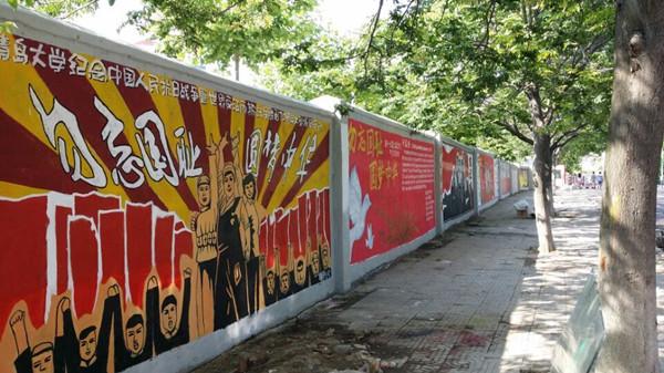 我校举行纪念中国人民抗日战争暨世界反法西斯战争胜利70周年大型墙绘活动