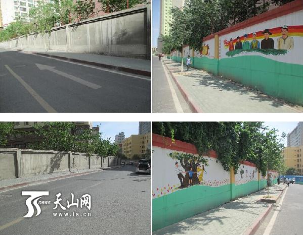 乌鲁木齐金银路社区工作组绘文化墙传递正能量