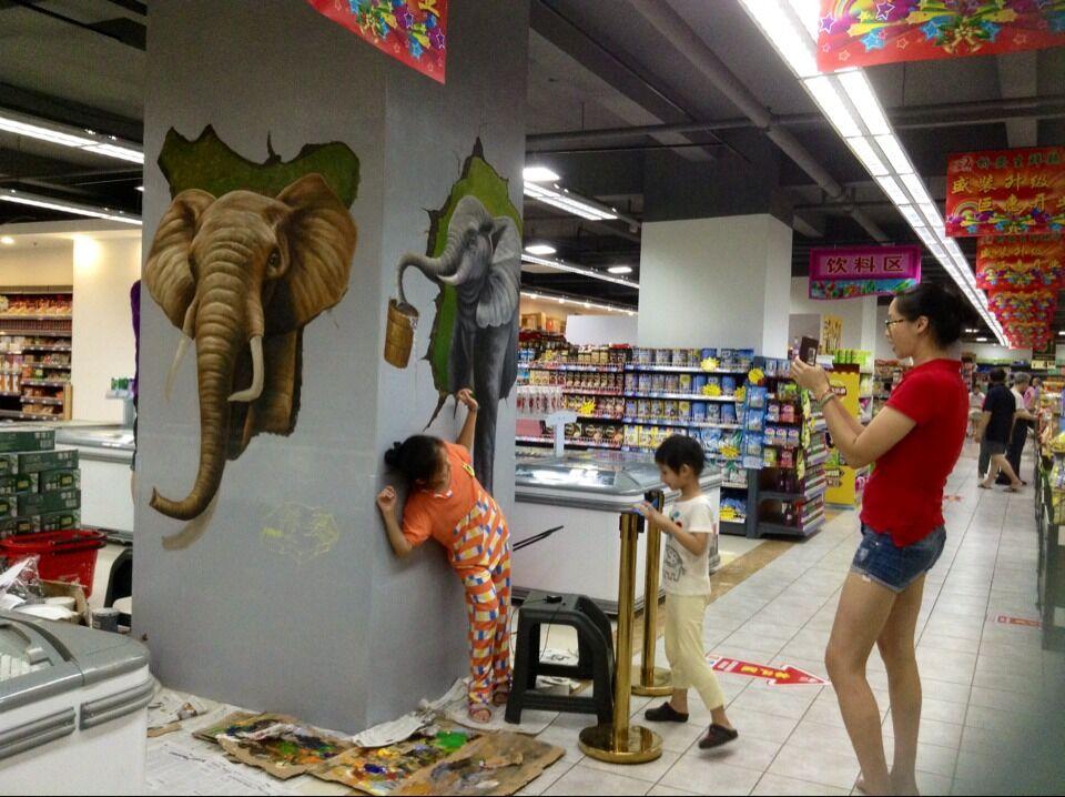超市3D墙绘3