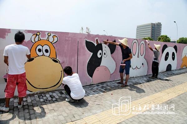上海大学美术学院学生墙绘作品 扮靓金山新城