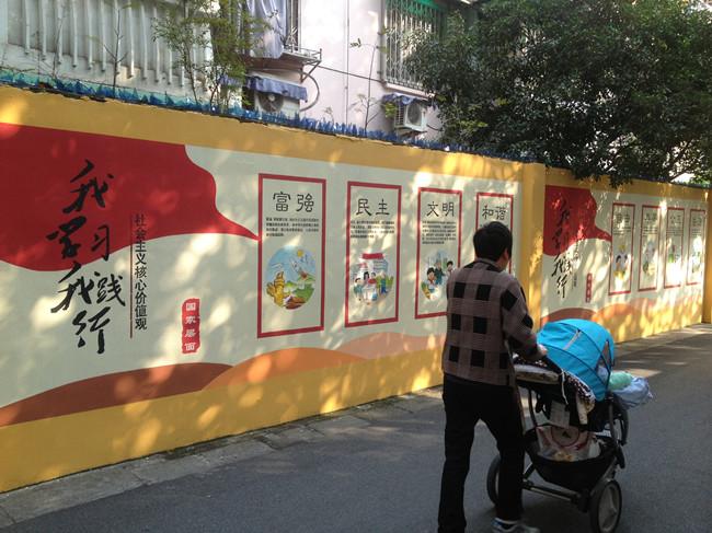 树人苑社区诗画演绎文化扬州 院墙绘景老小区靓起来