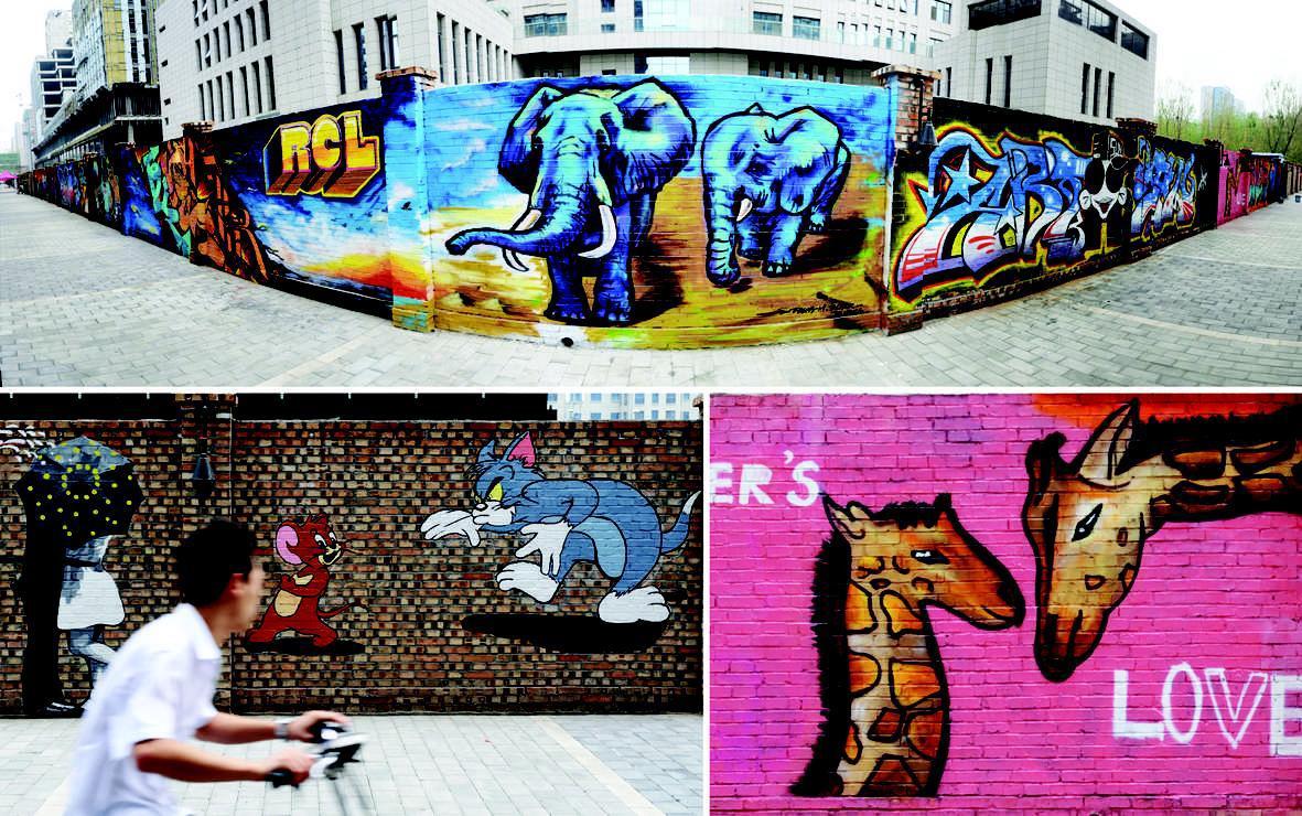 涂鸦艺术墙