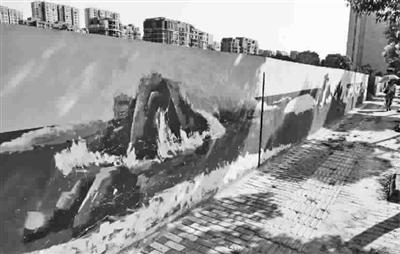 墙绘作品扮靓金山