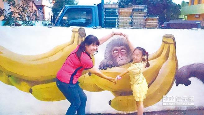 中洲香蕉猴子墙 彩绘溪游趣