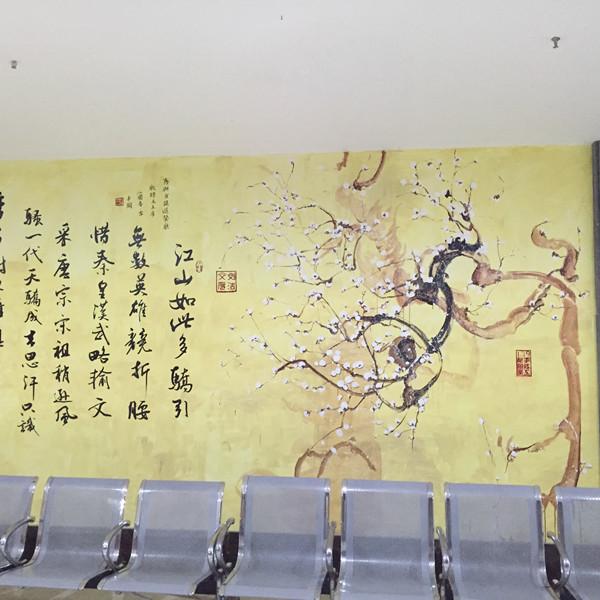 常德久光国际与时俱进时尚餐厅墙体彩绘