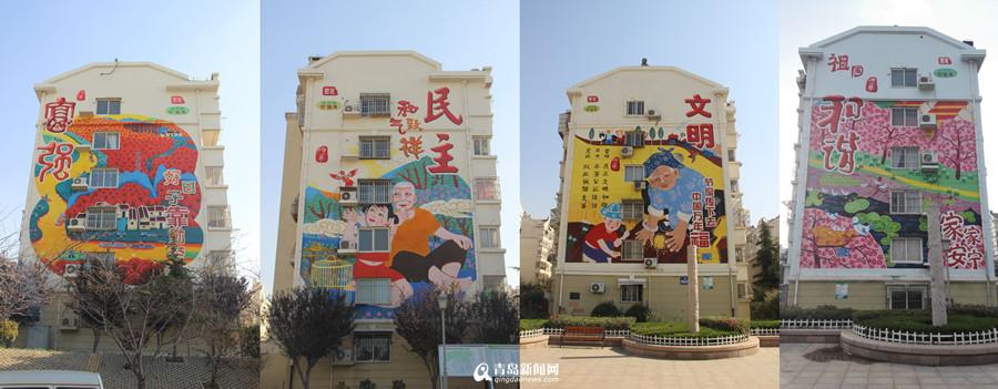 李沧翠湖社区添靓丽墙绘 融入24字核心价值观