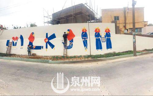 艺术生设计创意墙绘画 婀娜惠女拼字母营造美景