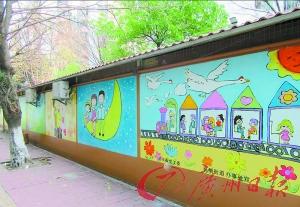 百米墙绘传递社会正能量