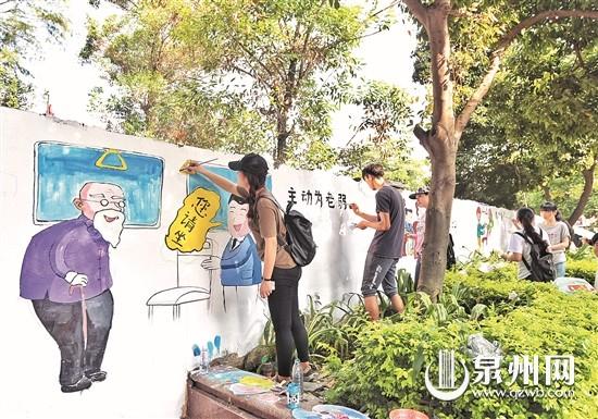 描墙绘 倡文明